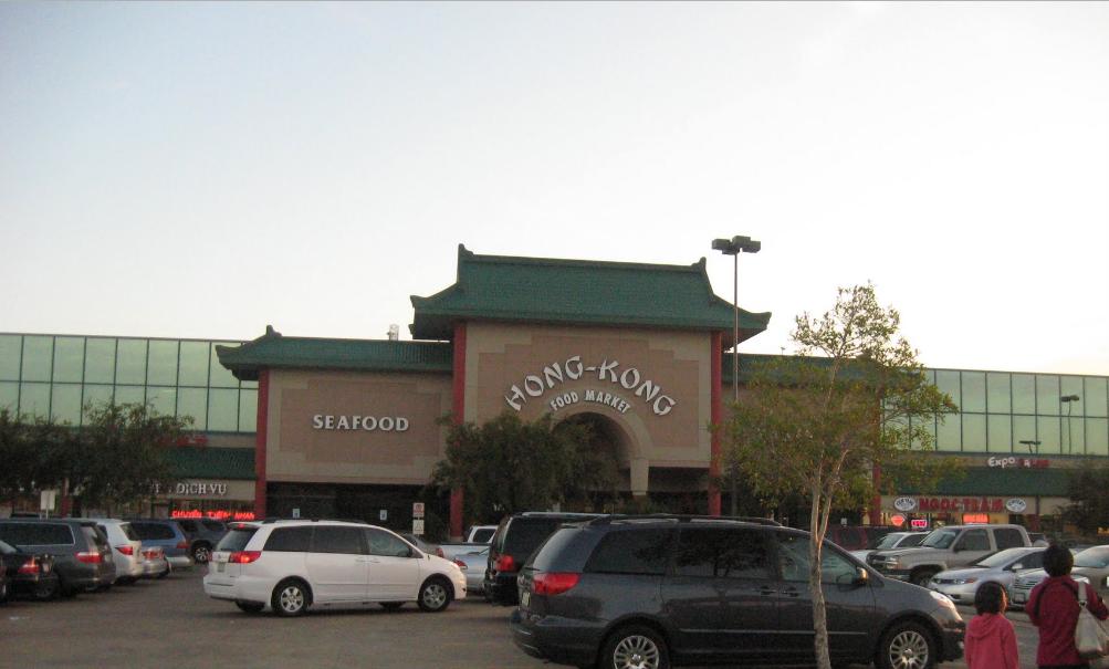 Hong Kong Food Market Houston Locations